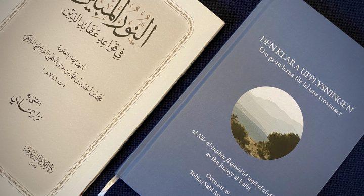 TRO01 - Den muslimska trosläran
